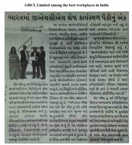 GHCL-Gujarat Pranam-11 July 2018