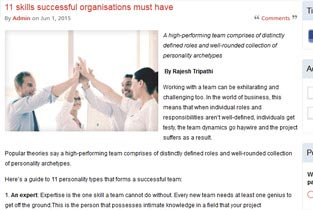 11-skills-successful-organisations