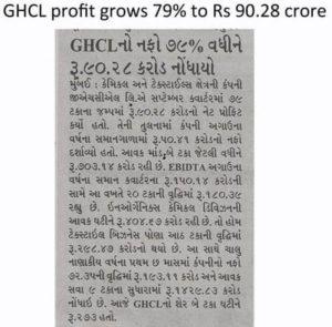 GHCL-Sandesh-25-Oct-2016,Ahmd