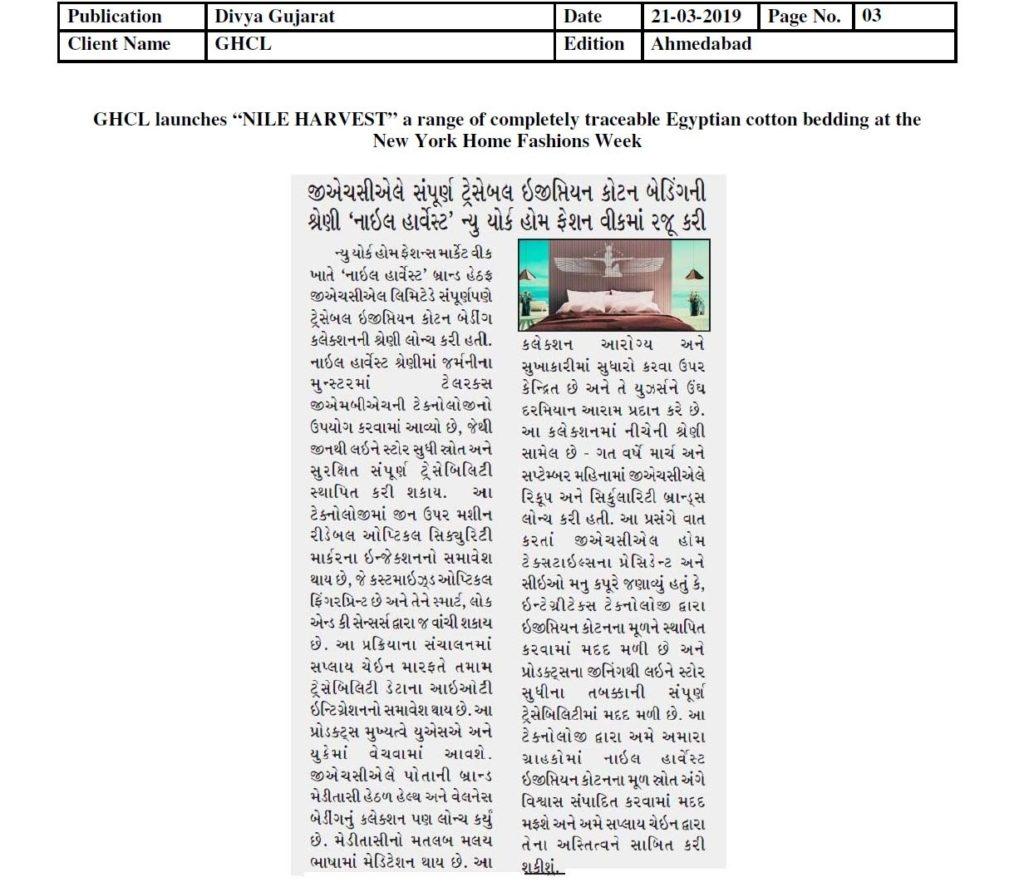 GHCL-Divya-Gujarat-21-March-2019Ahmd