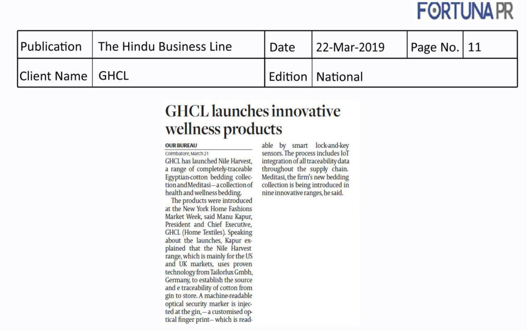 GHCL News and Updates | GHCL in News | Media Coverage | GHCL Ltd