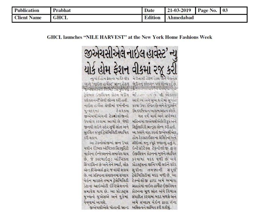 GHCL-Prabhat-21-March-2019Ahmd