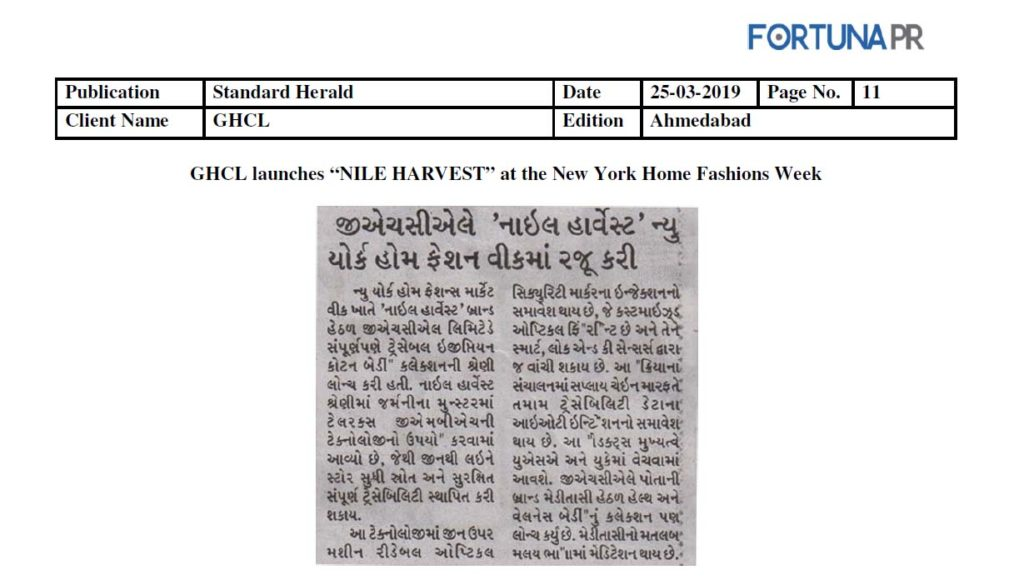 GHCL-Standard-Herald-25-March-2019Ahmd