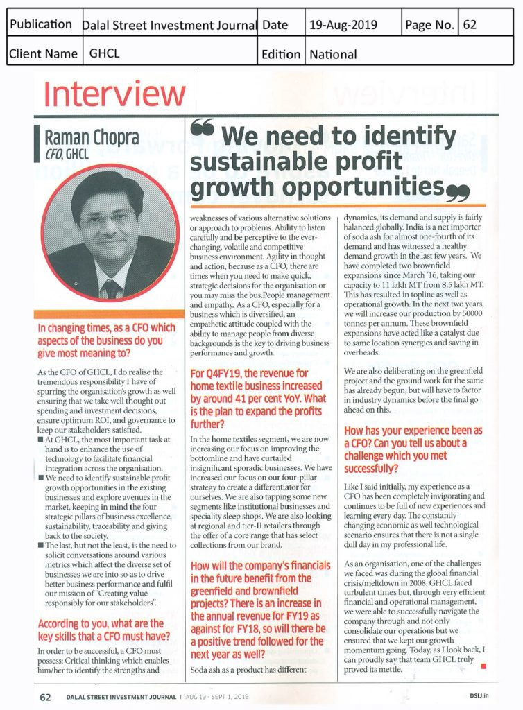 GHCL | Media Coverage | Dalal Street Investment Journal