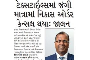 ET Gujarati